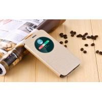 Чехол горизонтальная книжка подставка на силиконовой основе с окном вызова на магнитной защелке для ASUS Zenfone Go Бежевый