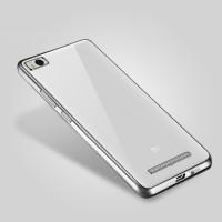 Силиконовый матовый полупрозрачный чехол с текстурным покрытием Металлик для Xiaomi Mi4i  Серый