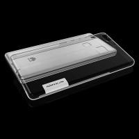 Силиконовый матовый полупрозрачный чехол с улучшенной защитой элементов корпуса (заглушки) для Huawei P9 Lite  Белый