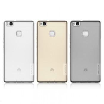Силиконовый матовый полупрозрачный чехол с улучшенной защитой элементов корпуса (заглушки) для Huawei P9 Lite
