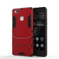 Противоударный двухкомпонентный силиконовый матовый непрозрачный чехол с поликарбонатными вставками экстрим защиты с встроенной ножкой-подставкой для Huawei P9 Lite  Красный
