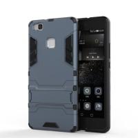 Противоударный двухкомпонентный силиконовый матовый непрозрачный чехол с поликарбонатными вставками экстрим защиты с встроенной ножкой-подставкой для Huawei P9 Lite  Синий