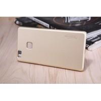 Пластиковый непрозрачный матовый нескользящий премиум чехол для Huawei P9 Lite  Бежевый