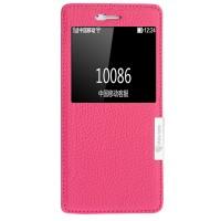 Кожаный чехол горизонтальная книжка на пластиковой основе с окном вызова для Huawei P9 Lite  Пурпурный