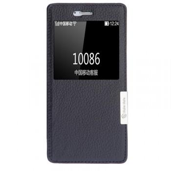 Кожаный чехол горизонтальная книжка на пластиковой основе с окном вызова для Huawei P9 Lite