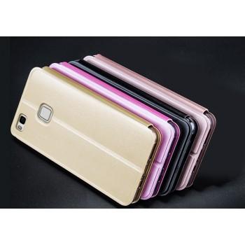 Чехол горизонтальная книжка подставка текстура Металлик на силиконовой основе для Huawei P9 Lite