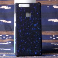Пластиковый непрозрачный матовый чехол с голографическим принтом Звезды для Huawei P9 Plus