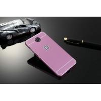 Двухкомпонентный чехол c металлическим бампером с поликарбонатной накладкой для Microsoft Lumia 650 Розовый