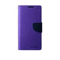 Чехол портмоне подставка на силиконовой основе на дизайнерской магнитной защелке для Sony Xperia Z2 Фиолетовый