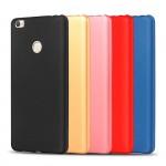 Силиконовый матовый непрозрачный чехол для Xiaomi Mi Max