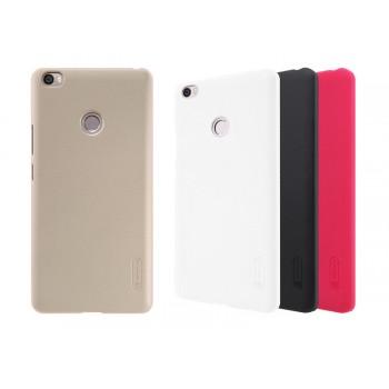 Пластиковый непрозрачный матовый нескользящий премиум чехол для Xiaomi Mi Max