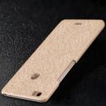 Пластиковый непрозрачный матовый чехол текстура Золото для Xiaomi Mi Max