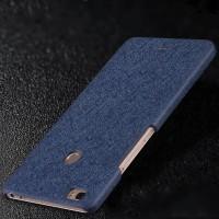 Пластиковый непрозрачный матовый чехол текстура Золото для Xiaomi Mi Max Синий