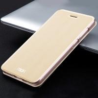 Чехол горизонтальная книжка подставка текстура Металлик на силиконовой основе для Xiaomi Mi Max  Бежевый