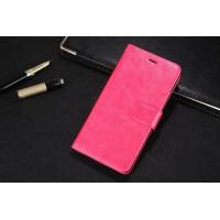 Глянцевый чехол портмоне подставка на пластиковой основе на магнитной защелке для Xiaomi Mi Max  Розовый