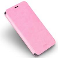 Глянцевый чехол горизонтальная книжка подставка на силиконовой основе для Xiaomi Mi Max Розовый