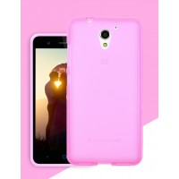 Силиконовый матовый полупрозрачный чехол для ZTE Blade A510  Розовый