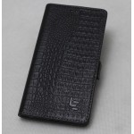 Кожаный чехол горизонтальная книжка (премиум нат. кожа крокодила) с крепежной застежкой для LeEco Le Max 2