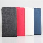 Чехол вертикальная книжка на клеевой основе с текстурным покрытием на магнитной защелке для Elephone P9000 Lite