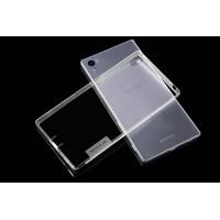 Силиконовый матовый полупрозрачный чехол с улучшенной защитой элементов корпуса (заглушки) для Sony Xperia XA  Белый