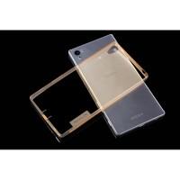 Силиконовый матовый полупрозрачный чехол с улучшенной защитой элементов корпуса (заглушки) для Sony Xperia XA