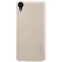 Пластиковый непрозрачный матовый нескользящий премиум чехол для HTC Desire 825  Бежевый
