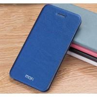 Винтажный чехол горизонтальная книжка подставка на силиконовой основе для Xiaomi RedMi 3 Pro/3S Синий