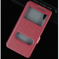 Чехол горизонтальная книжка подставка на пластиковой основе с окном вызова и свайпом на магнитной защелке для Lenovo A6000/A6010 Розовый