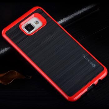 Двухкомпонентный силиконовый матовый непрозрачный чехол с поликарбонатным бампером для Samsung Galaxy A5 (2016)