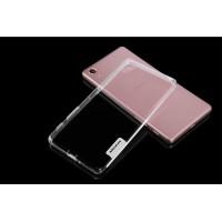 Силиконовый матовый полупрозрачный чехол с улучшенной защитой элементов корпуса (заглушки) для Sony Xperia X  Белый