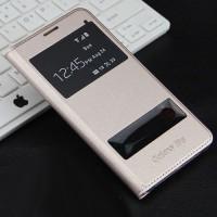 Чехол горизонтальная книжка на пластиковой основе с окном вызова и свайпом для Samsung Galaxy J5 (2016)  Бежевый