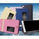 Чехол книжка подставка текстура Линии на полупрозрачной силиконовой основе с тканевым покрытием и окном вызова для Huawei MediaPad T2 7.0 Pro