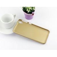Пластиковый непрозрачный матовый чехол для HTC Desire 830  Бежевый