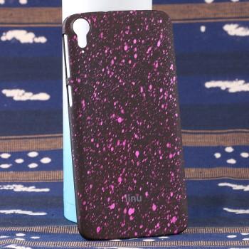 Пластиковый непрозрачный матовый чехол с голографическим принтом Звезды для HTC Desire 828