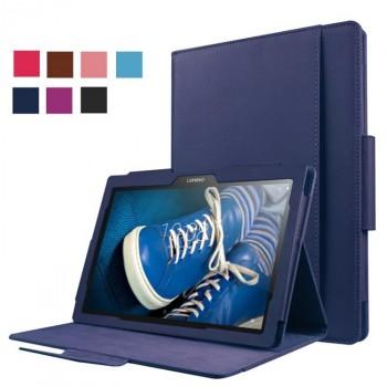 Чехол книжка подставка с рамочной защитой экрана, магнитной защелкой и отсеком для карт для Lenovo Tab 2 A10-30