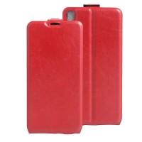Чехол вертикальная книжка на силиконовой основе с отсеком для карт на магнитной защелке для Sony Xperia E5 Красный