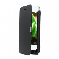 Чехол флип с встроенным аккумулятором 4200мАч и ножкой-подставкой для Iphone 5s