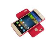 Пластиковый непрозрачный матовый нескользящий премиум чехол для Huawei GR3