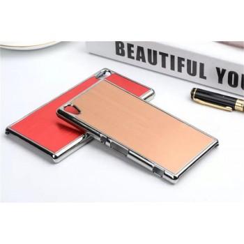 Пластиковый непрозрачный матовый чехол с текстурным покрытием Металл для Sony Xperia Z5