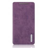 Винтажный чехол горизонтальная книжка подставка на пластиковой основе с отсеком для карт на присосках для Sony Xperia Z5  Фиолетовый