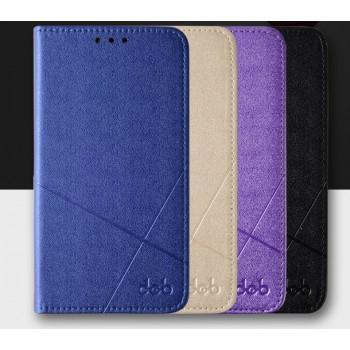 Чехол горизонтальная книжка подставка текстура Линии на пластиковой основе с отсеком для карт для Huawei Honor 4C Pro