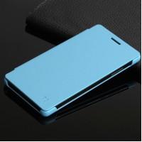 Чехол горизонтальная книжка на пластиковой основе для Huawei P8 Lite Голубой