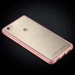 Силиконовый матовый полупрозрачный чехол с текстурным покрытием Металлик для Huawei P8 Lite