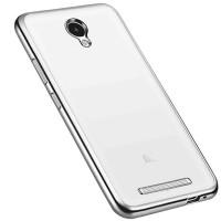 Силиконовый матовый полупрозрачный дизайнерский фигурный чехол с текстурным покрытием Металлик для Xiaomi RedMi Note 2  Белый