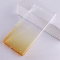 Силиконовый матовый полупрозрачный градиентный чехол для Sony Xperia M5  Желтый