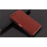 Винтажный чехол горизонтальная книжка подставка на пластиковой основе с отсеком для карт на магнитной защелке для Sony Xperia M5  Коричневый