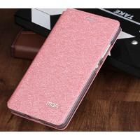 Чехол горизонтальная книжка подставка текстура Соты на силиконовой основе для Huawei Honor 7 Розовый
