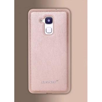 Силиконовый матовый непрозрачный дизайнерский фигурный чехол с текстурным покрытием Кожа для Huawei Honor 5C