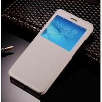 Чехол горизонтальная книжка подставка на пластиковой основе с окном вызова для Huawei Honor 5C Белый