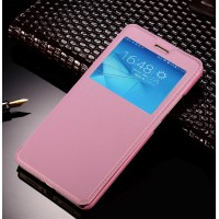Чехол горизонтальная книжка подставка на пластиковой основе с окном вызова для Huawei Honor 5C Розовый